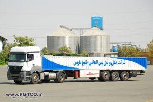 ناوگان حمل و نقل بین المللی خلیج فارس