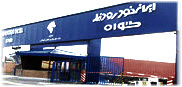 خدمات ایران خودرودیزل درحمل و نقل بین المللی خلیج فارس