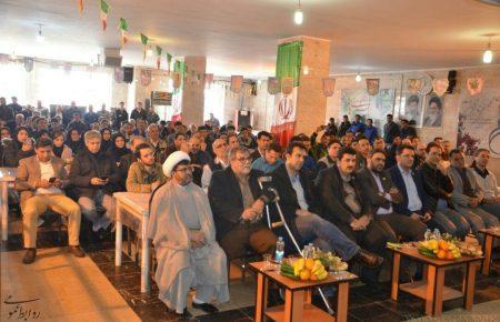برگزاری جشن سالگرد پیروزی انقلاب اسلامی در شرکت حمل و نقل بین المللی خلیج فارس