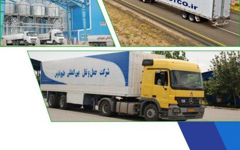 نشریه الکترونیک شرکت خلیج فارس